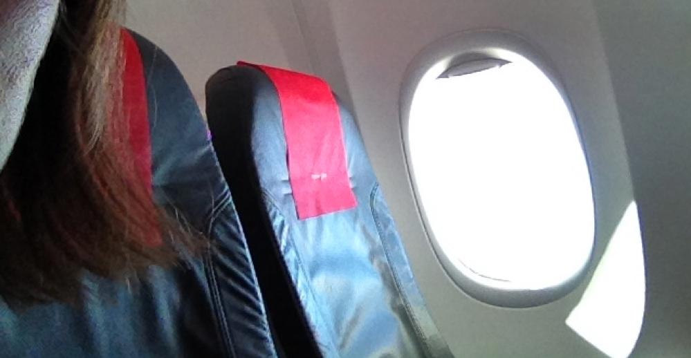 Lentokoneen penkki